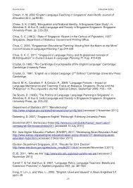 policy essay  23