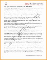 mba application essay samples okl mindsprout co mba application essay samples