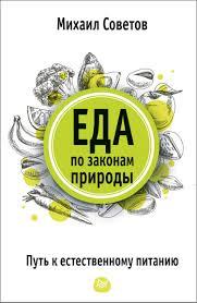 поиск изданий каталог библиотеки санкт петербурга