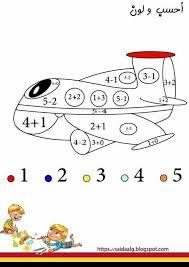 <b>Наша</b> начальная школа | Математические задачи, Развивающие ...
