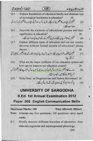 b ed english communication skills paper university of sargodha b ed english communication skills paper university of sargodha annual examination 2012
