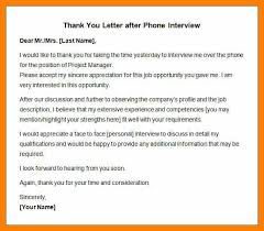 7 Follow Up Thank You Email After Phone Interview Actor Resumed
