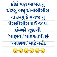Loved Ones Quotes Custom Best Love Quotes Gujarati And Cost Online Fa 488 48 R Gel To Create