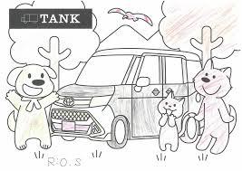 ぬりえコンテスト 結果発表 鳥取でトヨタ車のことなら鳥取トヨペット