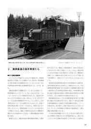 C94 鉄道島まとめ2018年8月12日 2ページ目 Togetter