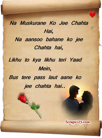 www shayari in hindi love photo com