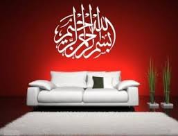Small Picture Islamic Home Decor and Home Furniture Online Shopping for Azan