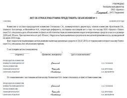 Недостача тк рф aytac stroy ru Удаленная работа статья трудового кодекса