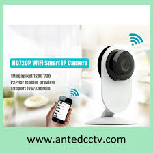 China Baby Monitor WiFi Wireless Support iPhone Android APP - China ...