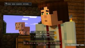Minecraft: Story Mode - A Telltale Games Series. Episode 1-8 + Minecraft 1.8.8 pc-ის სურათის შედეგი
