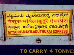 Filequadrilingual Train Name Written In Kannada Hindi Tamil English