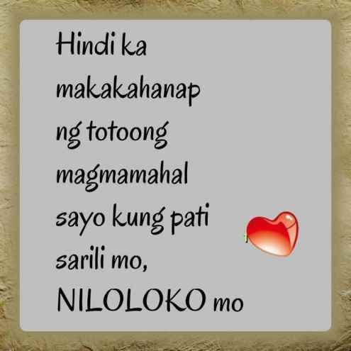 good morning text messages for him tagalog