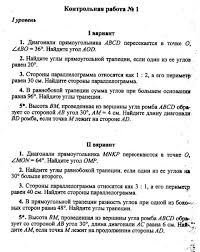 Громцева О И Контрольные и самостоятельные работы по Л А   Контрольные работы 9 класс биболетова