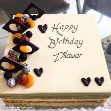 Homemade Happy Birthday Cakes For Men With Name Dilawar Dilawar