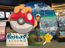 Advertisement for the new Pokemon movie at my local theater. : pokemon