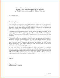 Leadership Recommendation Letter Sample Re Mendation Letter For Student Bunch Ideas Of Sample 19