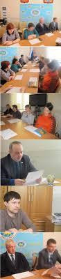 Контрольно ревизионная служба при Избирательной комиссии Псковской  Состоялось заседание контрольно ревизионной службы при Избирательной комиссии Псковской области
