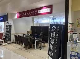 熱田 イオン スポーツ クラブ