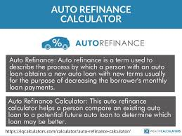 refinance calculations auto refinance calculator 1 638 jpg cb 1498934520
