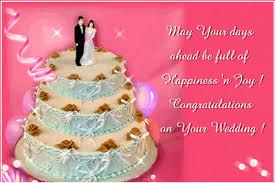 Happy Wedding Anniversary Gif Marriage Anniversary Gif Animated