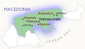 macedonian wine region of macedonia in northern greece Naoussa Greece Map macedonian wine region of macedonia in northern greece macedonian wine pinterest wine naoussa greece map