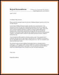 Example Of To Whom It May Concern Cover Letter Luxury Cover Letter