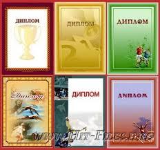mondaysis Ня картинки спортивные шаблоны для фотошопа  Сборные модели Софт Фоновые шаблоны Спортивные дипломы