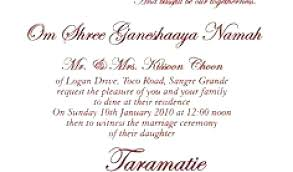 Wedding Program Template Marriage Maroon Flower Card Elegant