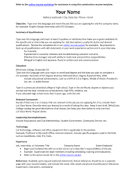Combination Resume Formats Combination Resume Template