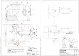 Редуктор привод курсовая работа по деталям машин Чертежи РУ Курсовая работа Проектирование привода ковшевого элеватора редуктор конический одноступенчатый