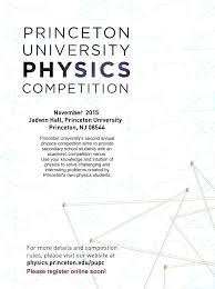 princeton university physics competition news sustc news