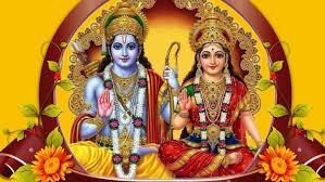 જય શ્રી રામ Jai Shri Ram