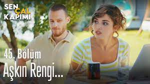 Hande Erçel - Bardakta aşkın rengi... - Sen Çal Kapımı 45. Bölüm