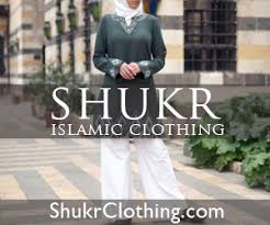 SHUKR Clothing Coupons and Promo Code
