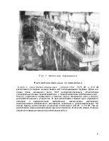 Отчет по практике на предприятии Каскад Свирских ГЭС Посмотреть все страницы