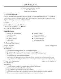Resume Examples Example Of Medical Assistant Regular Healthcare ...