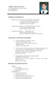 Sample Resume For Elementary Teachers Without Experience