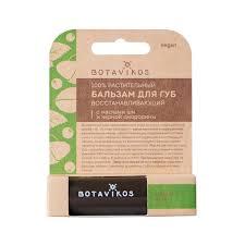 """""""Botavikos"""" <b>бальзам для</b> губ 00010382 <b>восстанавливающий</b> ..."""