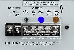 connecting up a public address system 100v line installation tips close up of speaker output terminals use the 100v and common