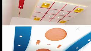 Pop Paint Design Ceiling Design Ideas Ceiling Decoration Gypsum Pop Ceiling Ceiling Paint Ideas
