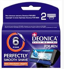 Сменные <b>кассеты Deonica FOR MEN</b> 6 лезвий, 2 шт ᐈ Цена 146 ...