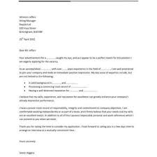 Resume On Line Resumes How To Start A Cover Letter For A Job