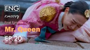 Mr. Queen Episode 20 Eng Sub Preview / Teaser (철인왕후 20화 예고)ㅣFinal Episode  (last episode) - YouTube