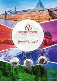 Travel Brochure Cover Design Russia Travel Brochure 2015 By Russian Tour Issuu