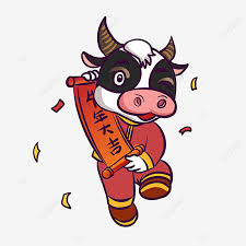 430 x 430 jpeg 38 кб. Chinese New Year Lunar New Year Year Of The Ox Winking Cartoon Cow Blink Chinese New Year Lunar New Year Png Transparent Clipart Image And Psd File For Free Download