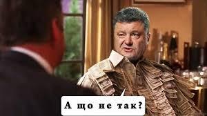 Картинки по запросу порошенко зрадник фотожаба