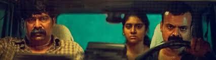 Nayattu (2021) Malayalam Full Movie Online HD | Bolly2Tolly.net