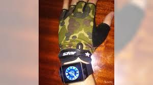 <b>Перчатки без пальцев тактические</b> велосипедные купить в ...