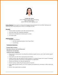 Simple Job Resumes Examples Sephora Resume Example No Experience