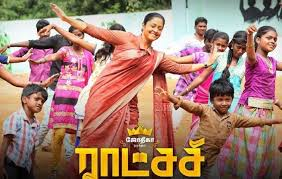 Image result for ratchasi